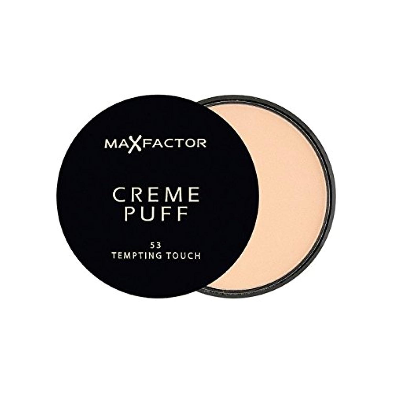 ラッカス購入説教するマックスファクタークリームパフパウダーコンパクト魅力的なタッチ53 x4 - Max Factor Creme Puff Powder Compact Tempting Touch 53 (Pack of 4) [並行輸入品]