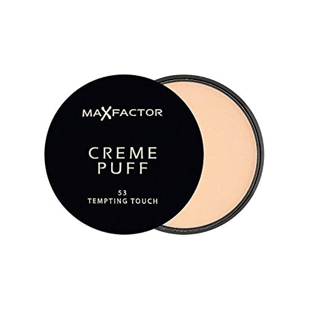 確認する到着する自然公園Max Factor Creme Puff Powder Compact Tempting Touch 53 (Pack of 6) - マックスファクタークリームパフパウダーコンパクト魅力的なタッチ53 x6 [並行輸入品]