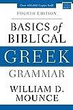 Basics of Biblical Greek Gramm...