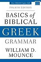 Basics of Biblical Greek Grammar (Zondervan Language Basics)