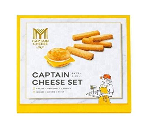 マイキャプテン チーズセット 詰め合わせ (12袋入り) 国産もち米あられ1個セット