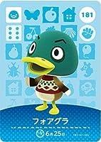 どうぶつの森 amiiboカード 第2弾 【181】 フォアグラ