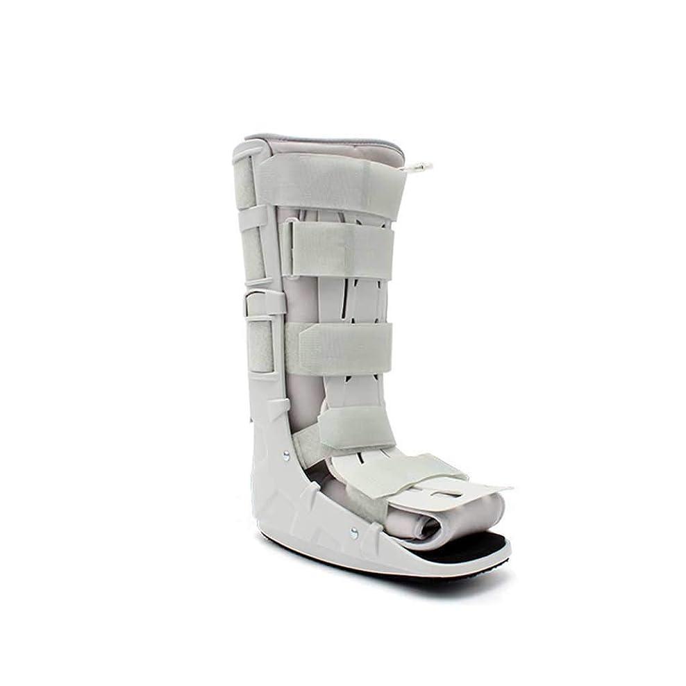 危険なアンテナ手足の装具、足首の副木エアバッグ付き足首関節固定装具 足首の捻rainと骨折の修復に適しています,L