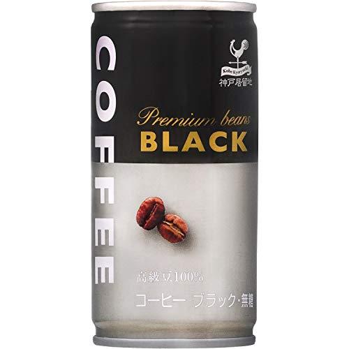 富永貿易 神戸居留地 缶コーヒー BLACK ブラック 無糖 185g×6缶