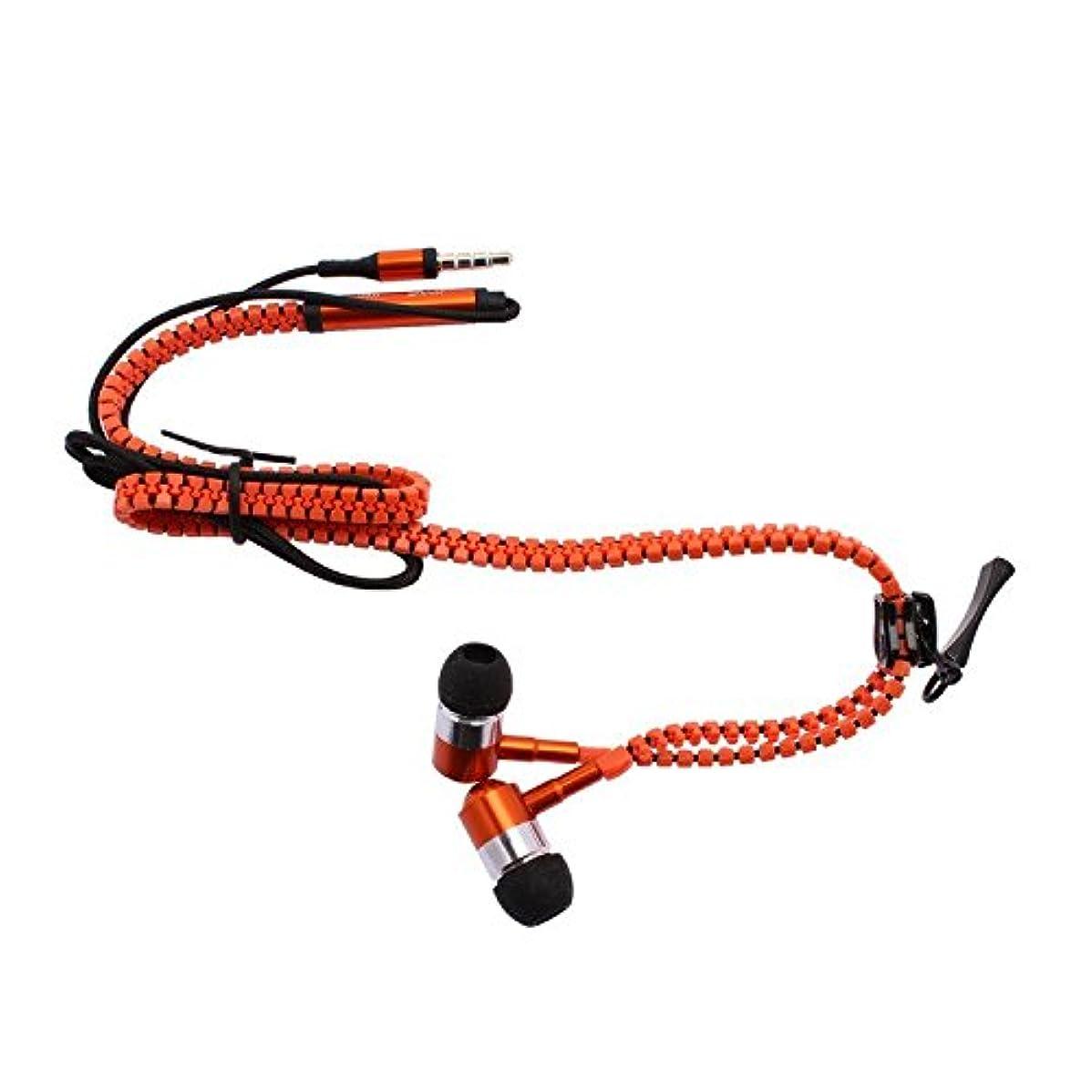 プロペラ閉塞バックアップYideaHomeネックレスヘッドセット 高品質ステレオ ベース ヘッドセットで耳ファッショナブルな調節可能な金属ジッパー イヤホン マイクとヘッドフォンの ジャック イヤフォン サムスンの MP3、互換性のあるほとんどの携帯電話