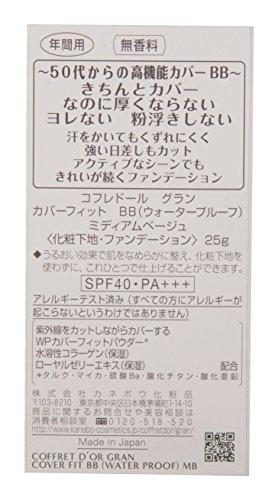 コフレドールグランBBクリームカバーフィットBBウォータープルーフミディアムベージュSPF40/PA+++25g