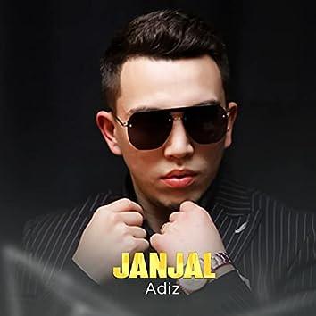 Janjal
