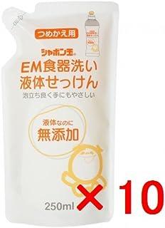 EM食器洗い液体石けん詰替用袋入 250ml(10袋セット)