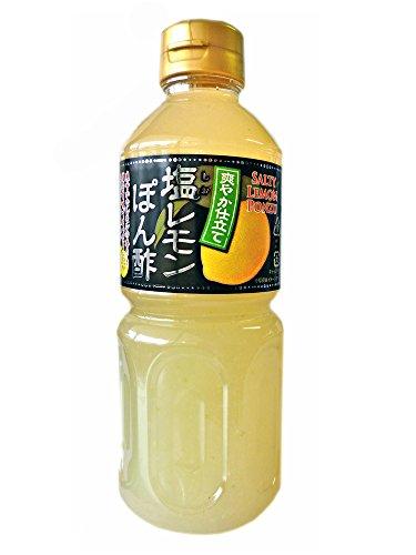 爽やかなレモンの香りと塩の旨味でさっぱりとまろやかな味わい 塩レモンぽん酢 5個セット