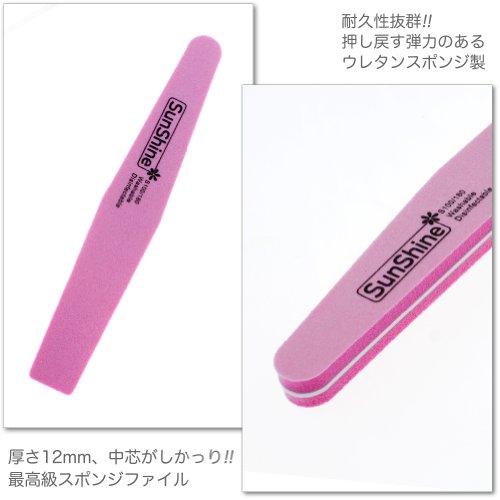 スポンジネイルファイル 最高級スポンジファイル 100 180G プロ仕様 サロン用 爪磨き