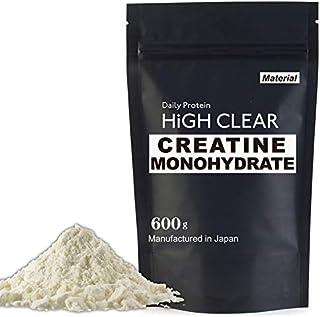 HIGH CLEAR 【純度99.9%クレアチン・モノハイドレード】大容量120食分 600g