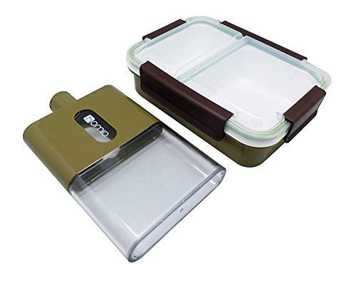 Tuelip Lunch Box Set with Notebook Water Bottle Olive 1 Lunch Box & Bottle...