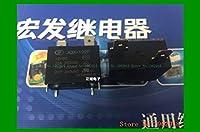 1PC JQX-102F 12VDC G4A-1A-E-CN DC12V