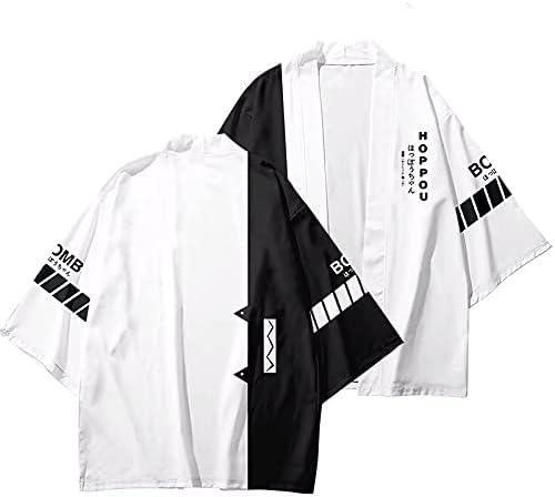 GZSZYA Japanse Male/Female Graphic Blouse Top Shirt Women/Men Pajama Pyjamas Sleepwear Men's Robes (Color : A, Size : XXX-Large)