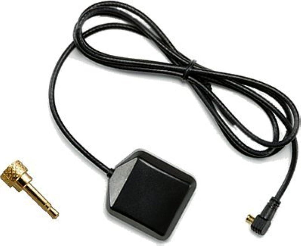 優雅夕方スキャンダルNV-SD741DT 対応 GPSアンテナ ショートケーブル 1mタイプ + パーキング解除プラグ 2点セット 【ゴリラナビ】 【パナソニック】 【サンヨー】