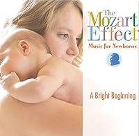 Music for Newborns a Bright Beginning