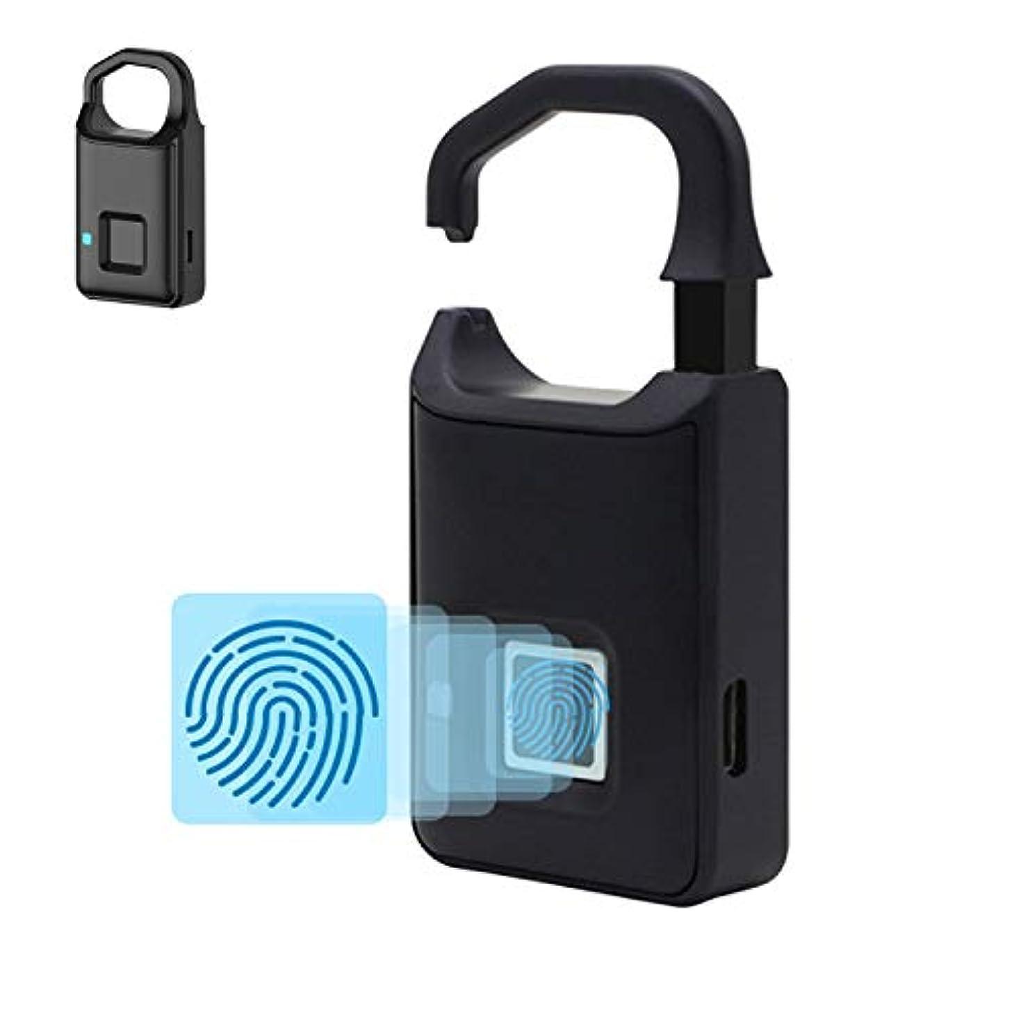 ビデオ飼いならす強います指紋南京錠、スマート指紋、キーレス防水ドア荷物セーフバックパックジム