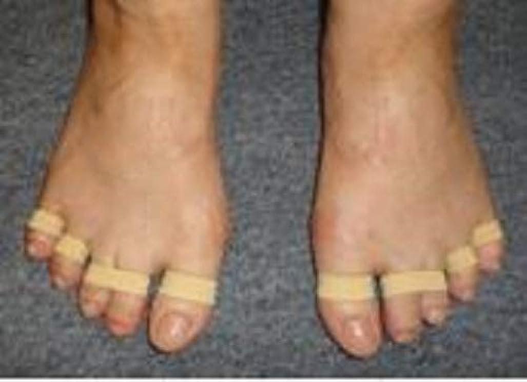 マラドロイトモトリー削除する足ゆびバランスパッド(第1趾親指用)85