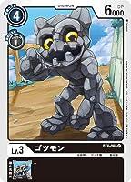 デジモンカードゲーム BT4-065 ゴツモン C