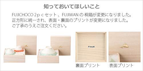 floyd(フロイド)『富士碗Couple』