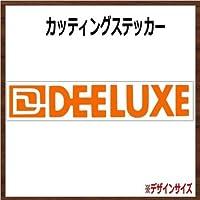 【ロゴ・文字】DEELUXE ディーラックス カッティングステッカー (オレンジ, 横8x縦1.5cm 2枚組)