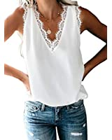 LOSRLY Womens Lace V Neck Tank Top Loose Sleeveless Blouse Cami Shirt S White