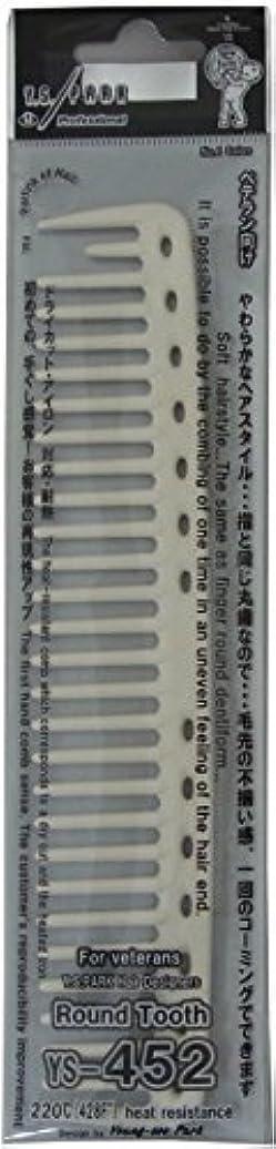 褐色エキスつまらないYS Park 452 Round Tooth Cutting Comb - White [並行輸入品]