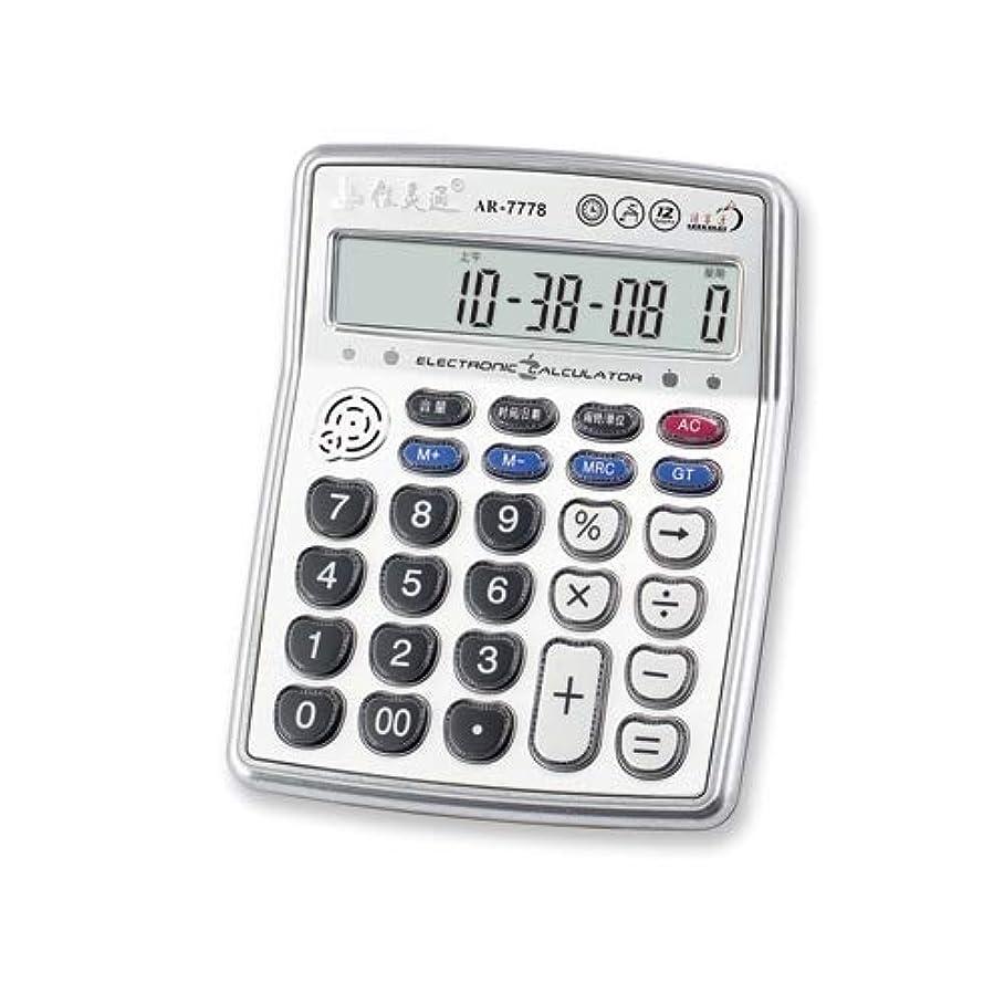 持参我慢する裕福な佳灵通公認 AR-7778 正規品 YOUTUBEとTwitterで話題の電卓