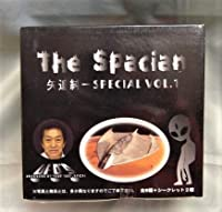 矢追純一 スペシャルVol.1 UFOフィギュア・コンプBOX(全8種+シークレット2種)