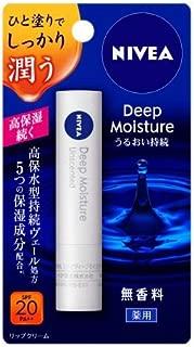 【まとめ買い】ニベアリップケア ウォータリングリップディープモイスチャー 無香料 ×3個