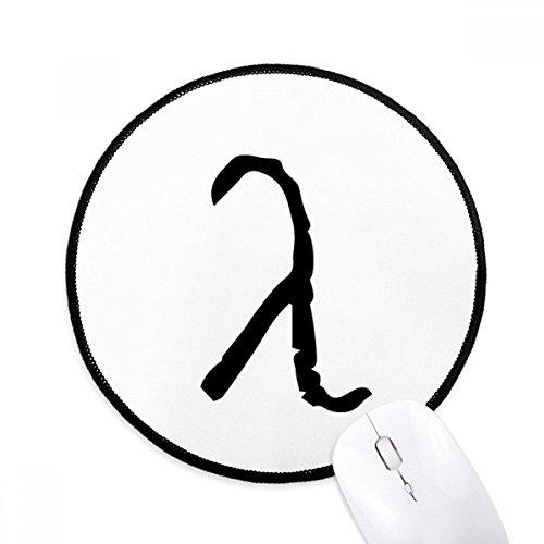 DIYthinker Greek Alphabet Lambda Schwarze Silhouette Runde Griffige Mousepads Schwarz Titched Kanten Spiel Büro-Geschenk