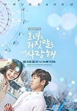THE LIAR AND HIS LOVER OST 2017 KOREAN TVN TV DRAMA O.S.T Sealed RED VELVET JOY
