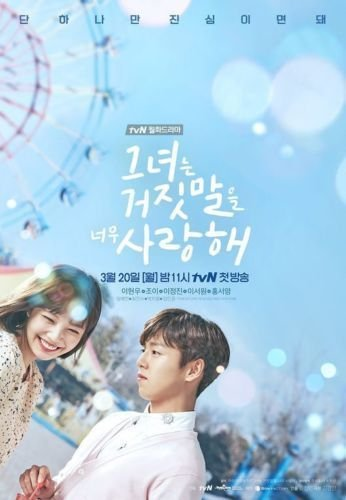 THE LIAR AND HIS LOVER OST 2017 KOREAN TVN TV DRAMA O.S.T Sealed RED VELVET JOY