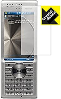 PDA工房 Advanced/W-ZERO3[es] Crystal Shield 保護 フィルム 光沢 日本製