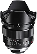 Best voigtlander color skopar 21mm f 4 p lens Reviews