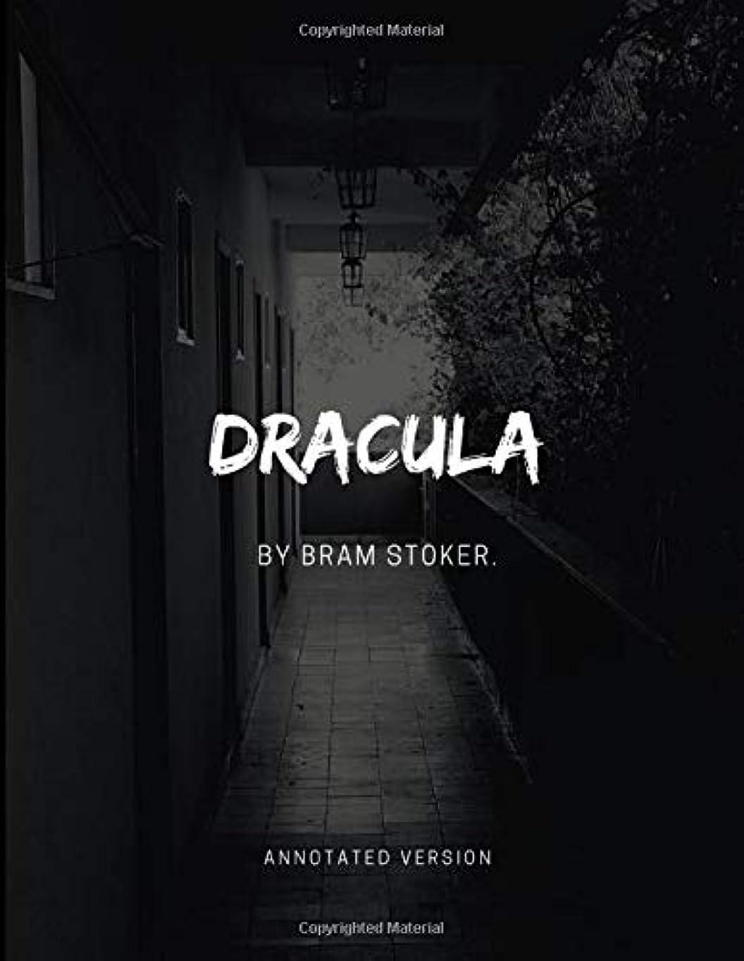 技術的な降臨ロードされたDracula - Bram Stoker