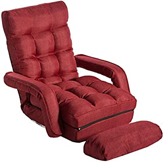 Amazon.com: Red - Chaise Lounges / Living Room Furniture: Home & Kitchen