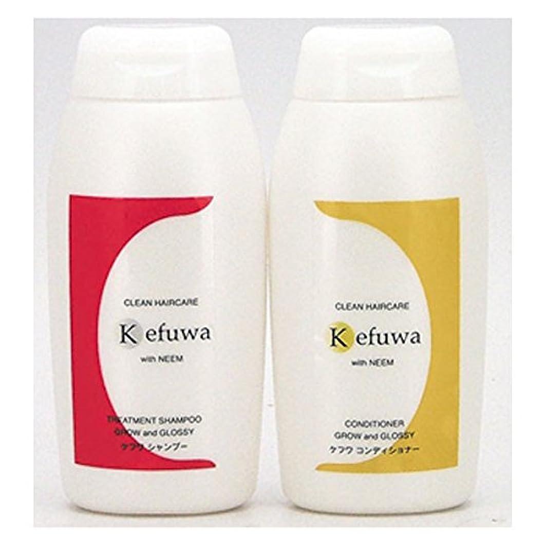 原告彼の祝福ケフワ シャンプー 天然由来成分配合 Kefuwa