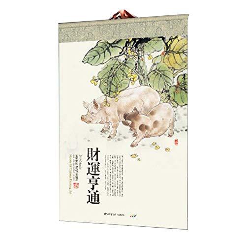 2019 Calendarios de pared con calendario de pintura china para el hogar/hotel/oficina, B01