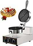 Tevm Round Waffle Maker Machine with 4 slot design with handle