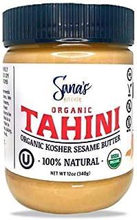 Ground Sesame Tahini paste, Certified USDA Organic and Kosher, Non-GMO, Unsalted, Peanut Free, BPA FREE Jar, Vegan, Paleo, Gluten-Free