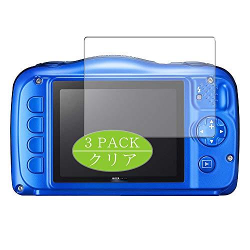 VacFun 3 Pezzi Pellicola Protettiva, Compatibile con Nikon COOLPIX W100 (Non Vetro Temperato) Protezioni Schermo Cover Custodia