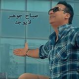 La Youjad