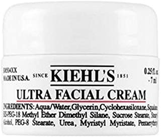 Kiehls Ultra Facial Cream Travel Size 0.25 oz 7ml