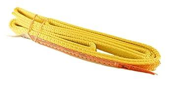 DD Sling Multiple Lengths!  100% Made in USA  1  width 1 Ply Nylon Lifting Slings Eye & Eye Heavy Duty  900 webbing  1,600 lbs Vertical 1,200 Choker 3,200 Basket  1 x4