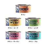 NANAゼリー仕立て 80g×5缶パック 5種5缶 お試しセット チキンシリーズ(チキン、チキンxラム、チキンxサーモン、チキンxしらす、マグロxチキン)グレインフリー キャットフード
