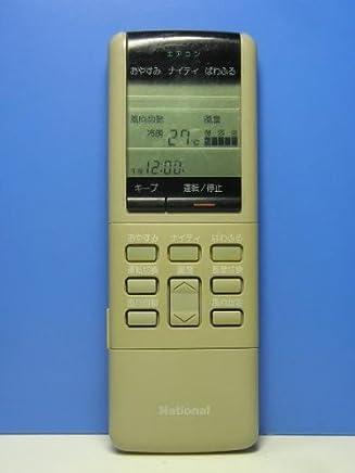 ナショナル エアコンリモコン A75C260