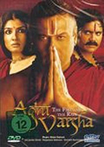 Agni Varsha - The Fire and the Rain (OmU)