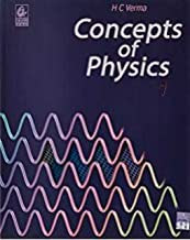 Concepts of Physics - H.C. Verma (Old Edition)