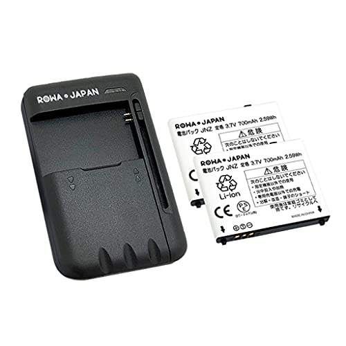 USB マルチ充電器 と NTT docomo ドコモ AAP29235 P19 【2個セット】互換 バッテリー【ロワジャパンPSEマーク付】